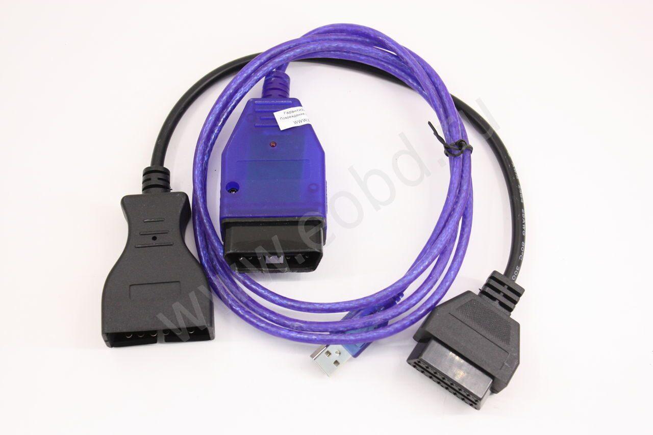 диагностика автомобиля напрямую через usb кабель схема