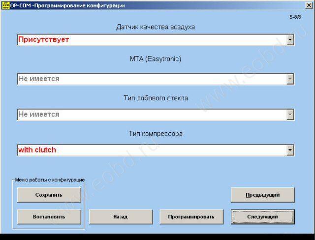 Op com rus скачать бесплатно