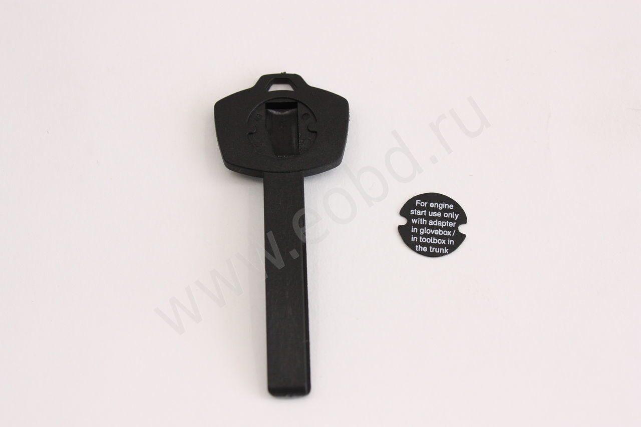 для чего пластиковый ключ volkswagen