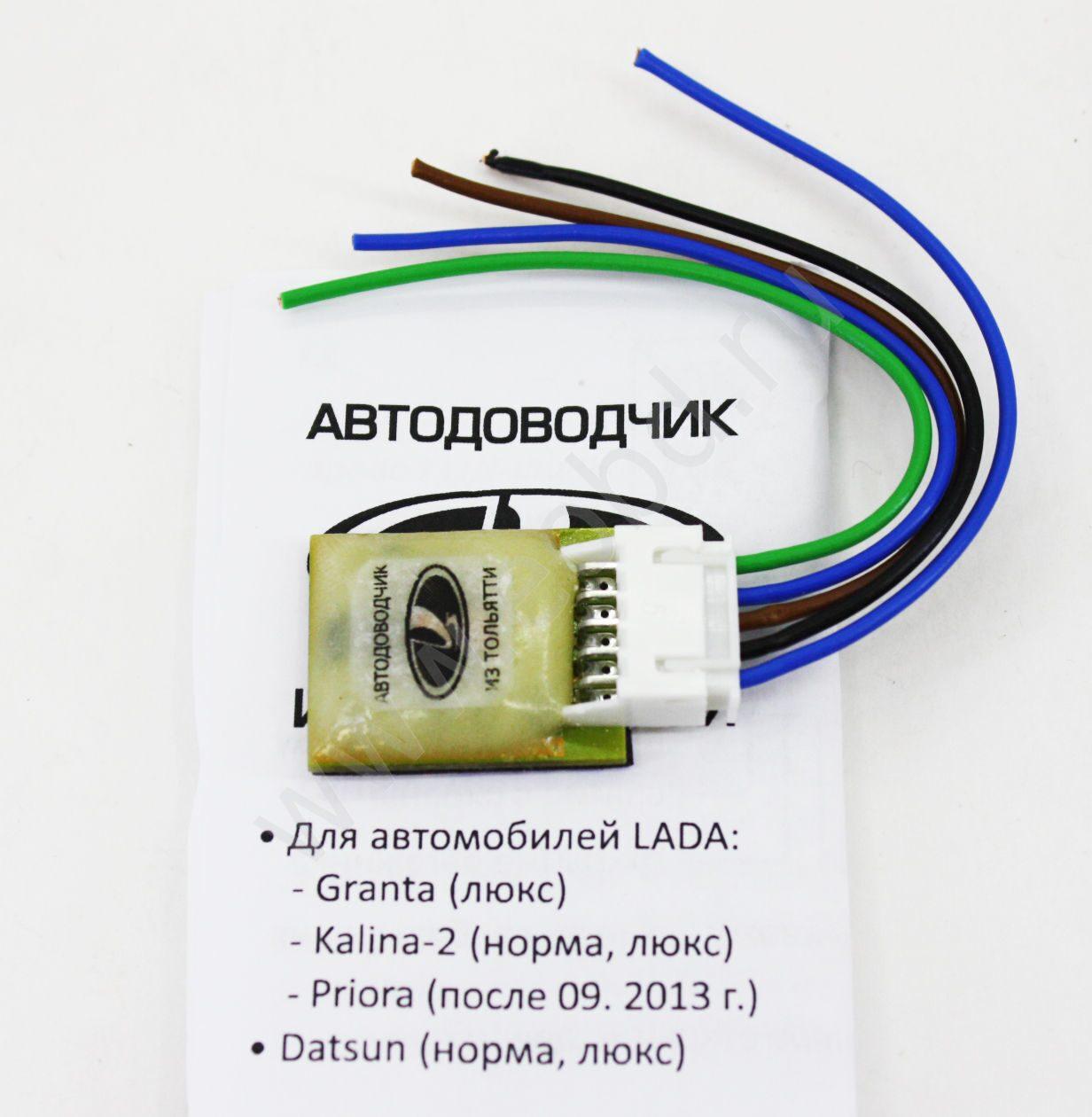 диагностический адаптер для приоры usb схема