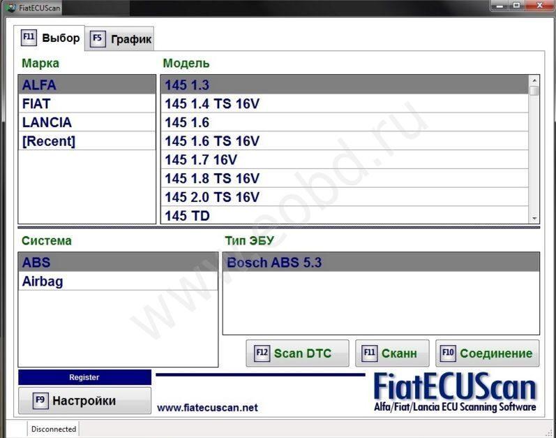 fiatecuscan 3.5 rus полностью на русском языке