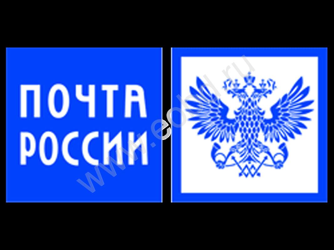 Почта россии с наложенным платежом