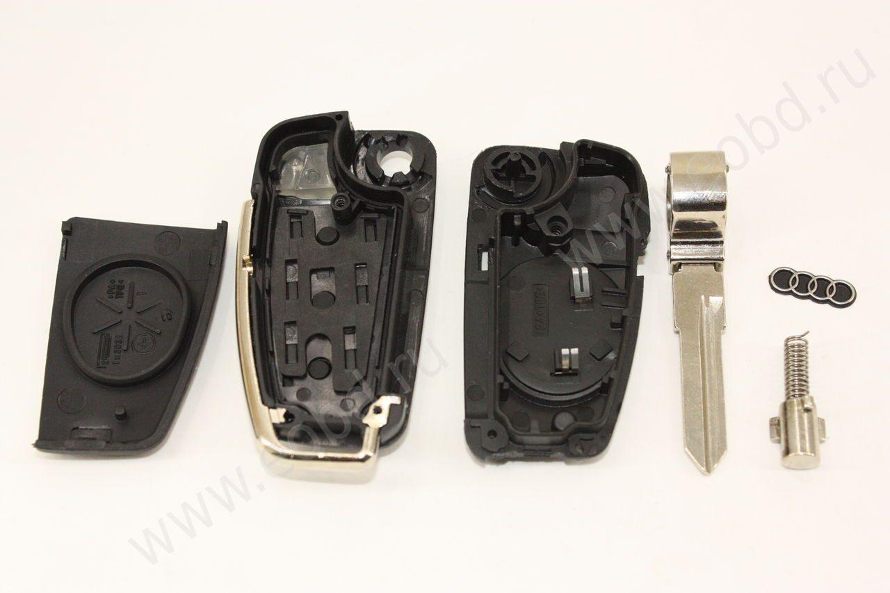 Заготовка выкидного ключа Ауди (Audi) без чипа иммобилайзера и платы