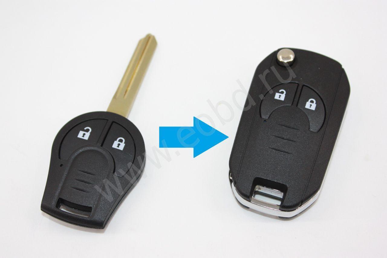 Как сделать ключ зажигания