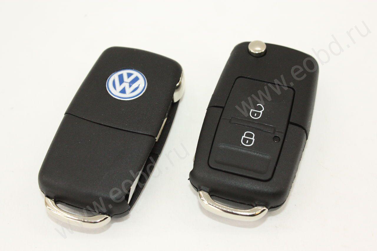 volkswagen выкидной ключ (корпус)