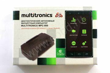 Multitronics-Мультитроникс-MPC-800